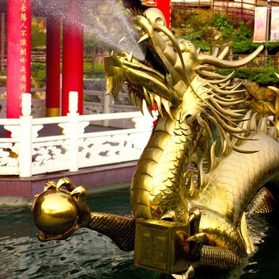 Dragon Temple Taipei